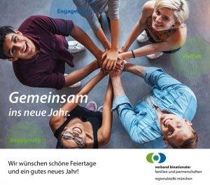 Verband binationaler Familien und Partnerschaften: Neujahrskarte